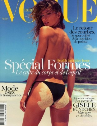 Gisele Bundchen for Vogue Paris July 2012 14