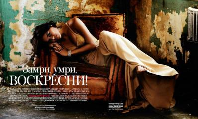 Michelle Rodriguez InStyle Magazine Russia September 2012 Photos - 008