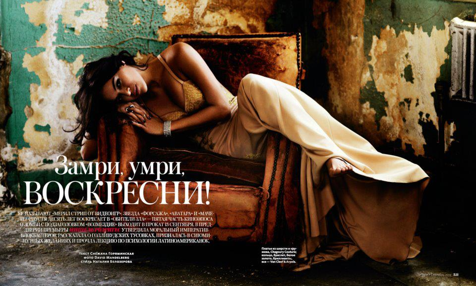 Michelle Rodriguez InStyle Magazine Russia September 2012 [Photos]