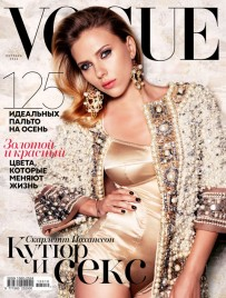 Scarlett Johansson Vogue Russia October 2012 001