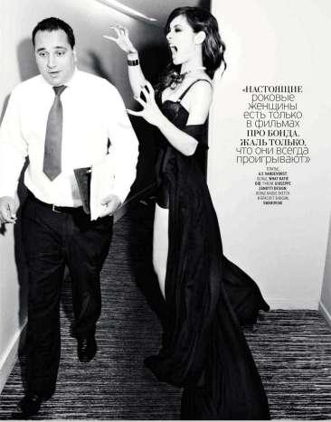 Berenice Marlohe Marie Claire Russia Magazine October 2012 [Photos] 006