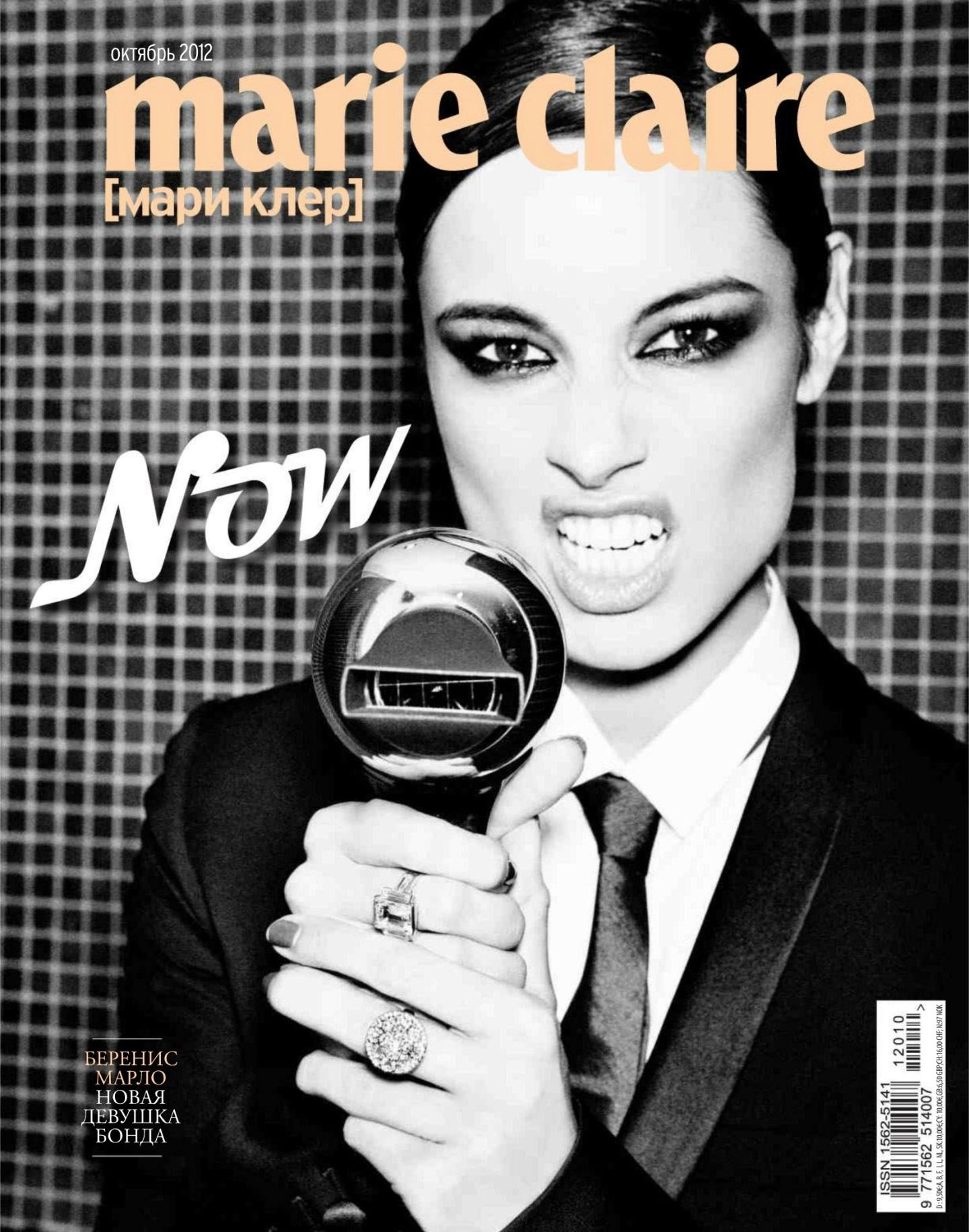 Berenice Marlohe Marie Claire Russia Magazine October 2012[Photos]