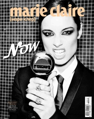 Berenice Marlohe Marie Claire Russia Magazine October 2012 [Photos] 008