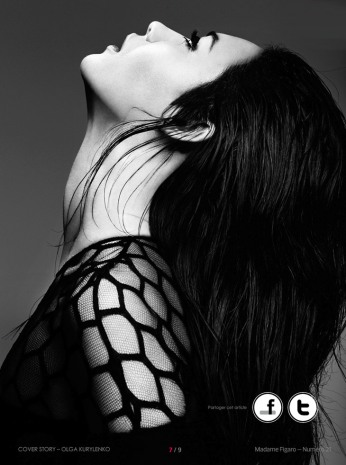 Olga Kurylenko For iMad By Madame Figaro 2013 [Photos] 06