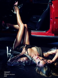 Candice Swanepoel Hard Candy by Sharif Hamza NSFW [Photos] 07