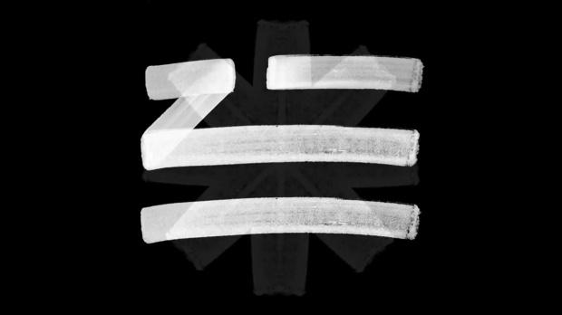 ZHU-Faded-music-video-04